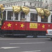 Vienna-dicembre-2007-024_1205773900