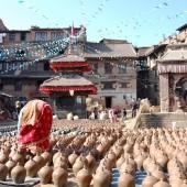 Nepal 475