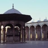 Moschea.est