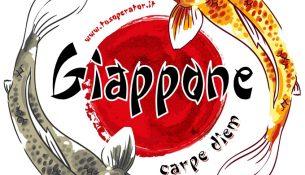 Logo tour Giappone1